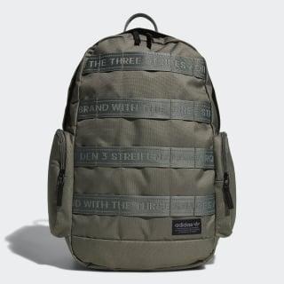 Create 3 Backpack Major CJ6384
