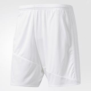 Regista 16 Shorts White / White AJ5871
