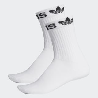 Linear Cuff Crew Socks 2 Pairs White ED8730