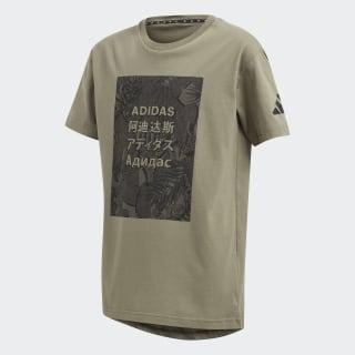 T-shirt adidas Athletics Pack Legacy Green / Black FM4844