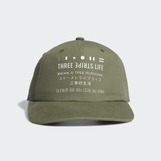 Day-to-Night Relaxed Hat Dark Green CM5666