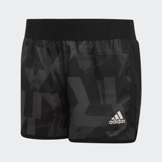 Training Marathon Shorts Grey Six / Black / White DV2730
