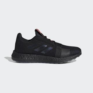 Senseboost GO Shoes Core Black / Boost Blue Violet Met. / Legend Ink EF0708