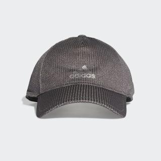 C40 Climachill Şapka Black / Black / Grey Three DU3266