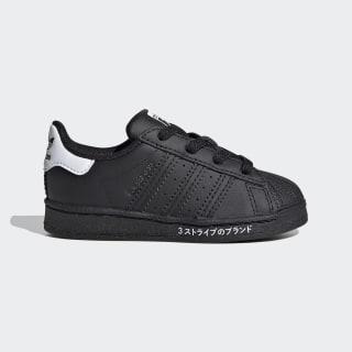 Superstar Shoes Core Black / Core Black / Cloud White FV3754