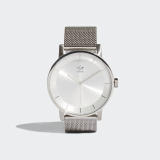 adidas Hodinky DISTRICT M1 - stříbrná  8ed22c532c