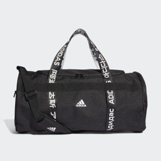 4ATHLTS sportstaske, medium Black / Black / White FJ9352