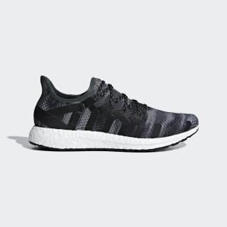SPEEDFACTORY AM4SH Shoes Base Green / Steel / Core Black CG6785