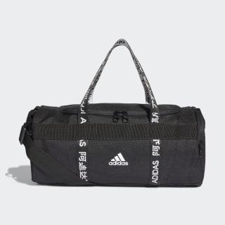 4ATHLTS Duffel Bag X-Small Black / Black / White FJ4455