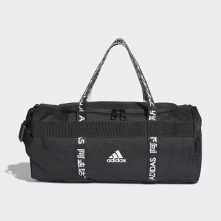 4ATHLTS Duffel Bag X-Small Black / Black / White FJ4455