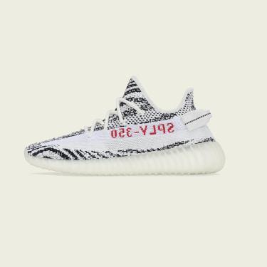 YEEZY BOOST 350 V2 | adidas + KANYE WEST