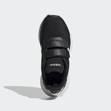 Children Essentials Black Tensor Shoes