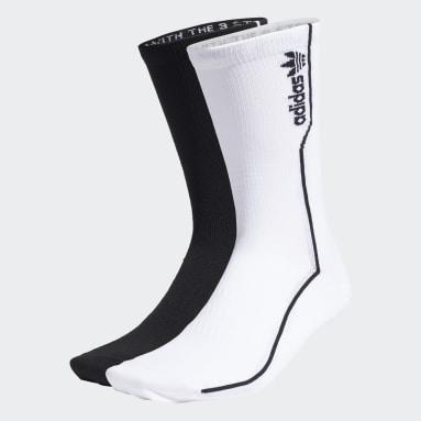 Originals White NMD Crew Socks 2 Pairs