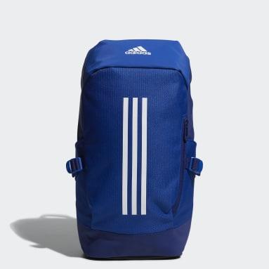 Training Blue Endurance Packing System Backpack 20