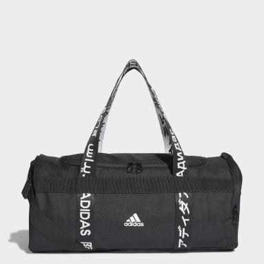 Yoga Black 4ATHLTS Duffel Bag Small