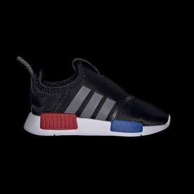 Kids Originals Black NMD 360 Shoes