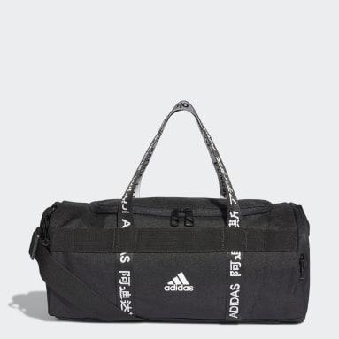Volleyboll Svart 4ATHLTS Duffel Bag X-Small