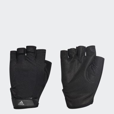 Training Black Versatile Climalite Gloves