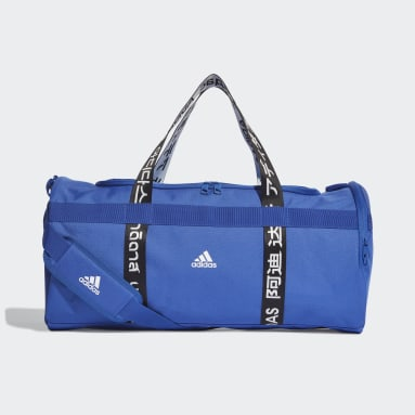 Borsone 4ATHLTS Medium Blu Fitness & Training