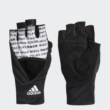Training White Training Gloves