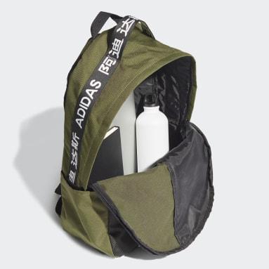 Volleyball Grøn Classic 3-Stripes rygsæk