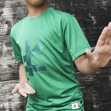 Kids Lifestyle Green adidas x LEGO® NINJAGO® Lloyd Set