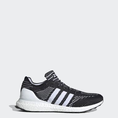 Men Running Black Ultraboost DNA Prime Shoes
