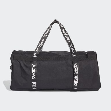 Handball Black 4ATHLTS Duffel Bag Large