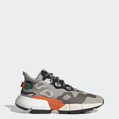 Originals Beige POD-S3.2 ML Shoes