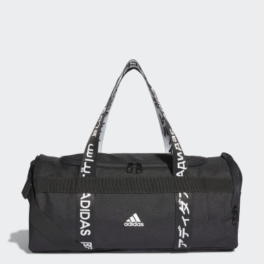 Handball Black 4ATHLTS Duffel Bag Small