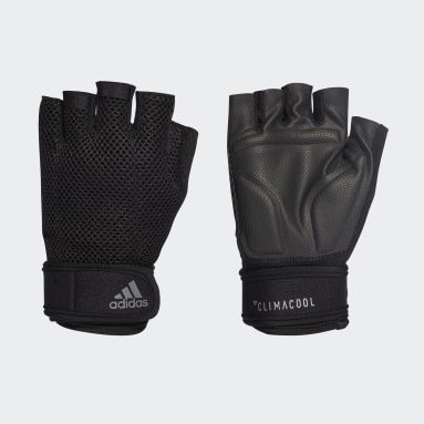 Training Black Training Climacool Gloves