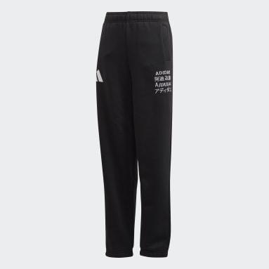 черный Брюки adidas Athletics Pack