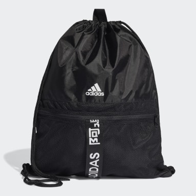 Tennis Black 4ATHLTS Gym Bag