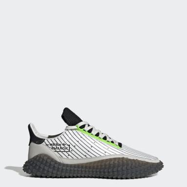 Originals White Kamanda Shoes