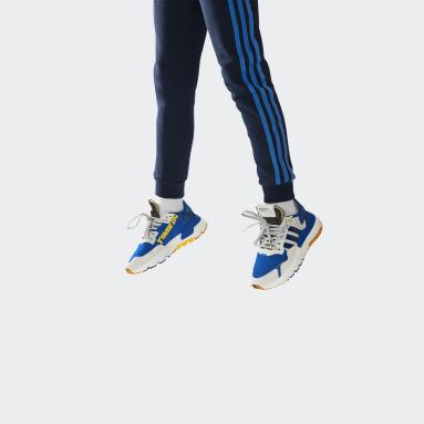 Youth Originals White Ninja Nite Jogger Shoes