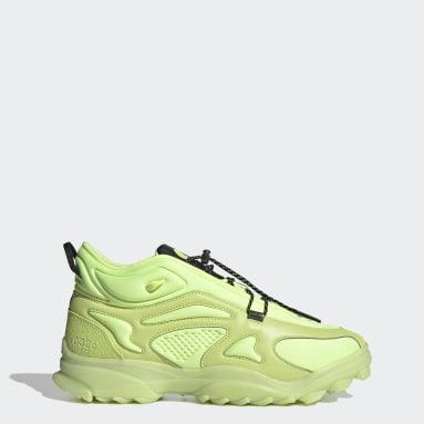 Originals Yellow 032C GSG TR Shoes