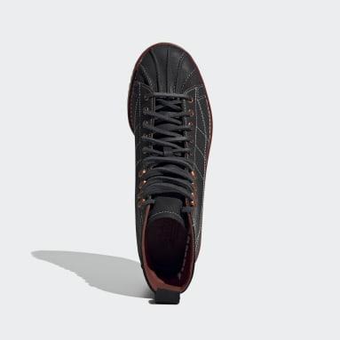 Originals Black Superstar Boots