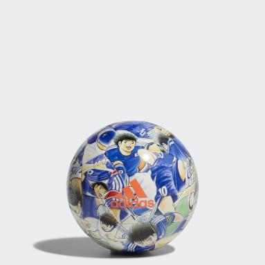 Erkek Futbol Beyaz Captain Tsubasa Mini Top