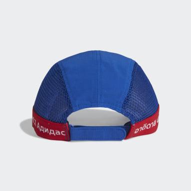 Jockey para correr AEROREADY (UNISEX) Azul Training