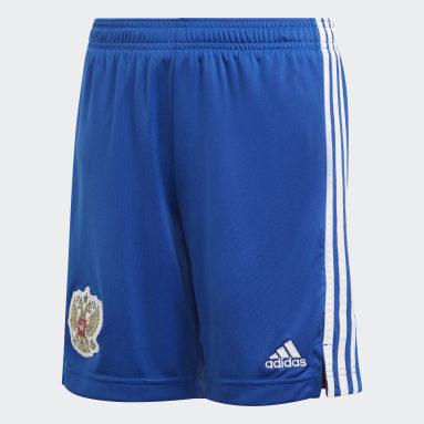 Děti Fotbal modrá Venkovní šortky Russia