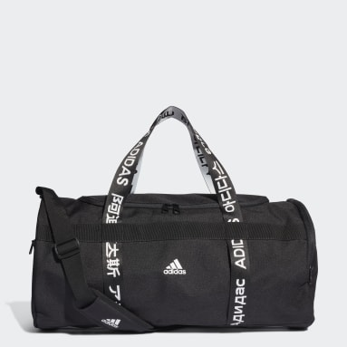 Handball Black 4ATHLTS Duffel Bag Medium