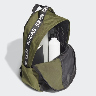 Tennis Grøn Classic 3-Stripes rygsæk