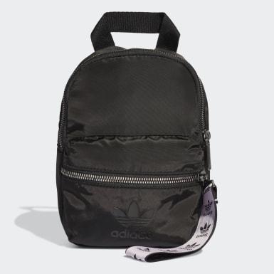กระเป๋าสะพายหลังขนาดเล็ก