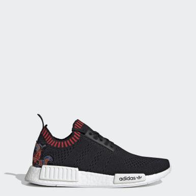 Originals สีดำ รองเท้า NMD_R1 Primeknit