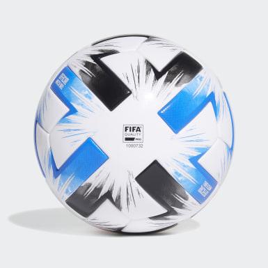 Fotbal bílá Míč Tsubasa Pro