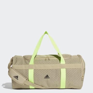 Training Beige 4ATHLTS Duffel Bag Medium