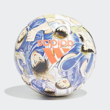 Erkek Futbol Beyaz Captain Tsubasa Antrenman Topu