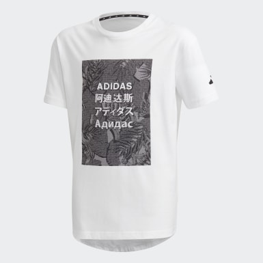 T-shirt adidas Athletics Pack Branco Rapazes Athletics