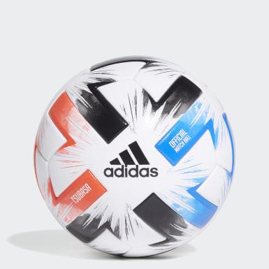 Pallone Tsubasa Pro Bianco Calcio
