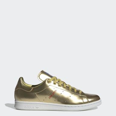 adidas Stan Smith Dorée | Boutique Officielle adidas
